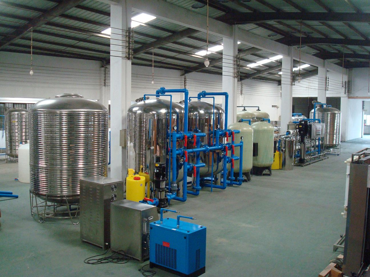 Industrial Filtration Equipment : Reverse osmosis systems and complete household
